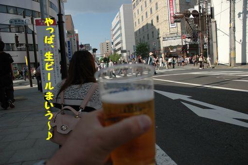 東北六魂祭 062.JPG